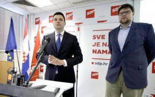 SDP predstavio plan za blokirane