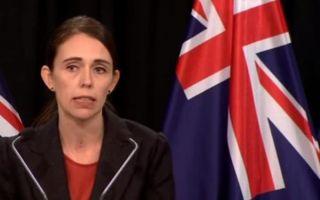 Premijerka Ardern: 'Nikada neću izgovoriti ime terorista'