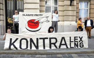 Prosvjed protiv lex LNG-a ispred Sabora, načelnica općine Omišalj: Projekt je nezakonit