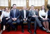 Godišnja konferencija Savjeta mladih, Plenković: Pokazuju odgovornost i želju za promjenama