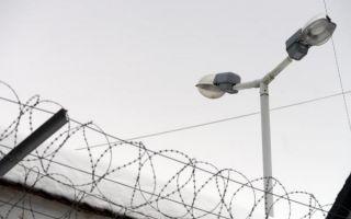 Dvojica zatvorskih stražara koji su čuvali Epsteina optuženi za krivotvorenje podataka