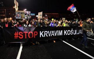 Osim u Francuskoj, prosvjedi u Belgiji, Italiji i Srbiji