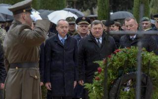 26. obljetnica vojno-redarstvene akcije Maslenica