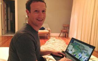 Zuckerberg pred EP: Nismo dovoljno shvatili našu odgovornost i žao mi je