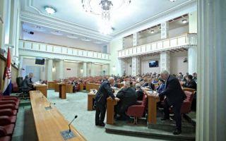 Sabor raspravlja o novom ovršnom zakonu
