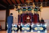 Reiner kao predstavnik Hrvatske nazočio ustoličenju novoga japanskog cara